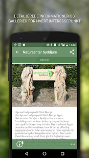 Nationalpark Mols Bjerge- screenshot thumbnail