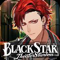 ブラックスター -Theater Starless- icon