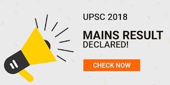 UPSC IAS Mains Result 2019