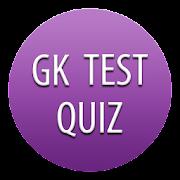 GK Quiz, General Knowledge Quiz