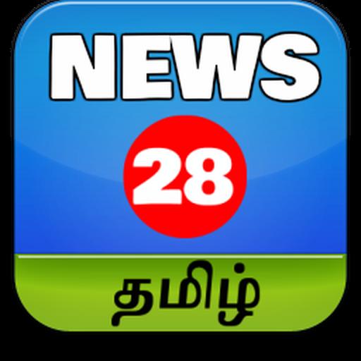 Tamil News (News28)