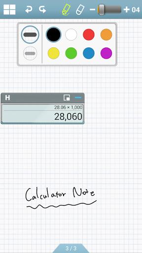 [Free] Calculator Note screenshot 2