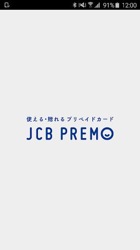 JCBu30d7u30ecu30e2u30a6u30a9u30ecu30c3u30c8 1.2.1 Windows u7528 1