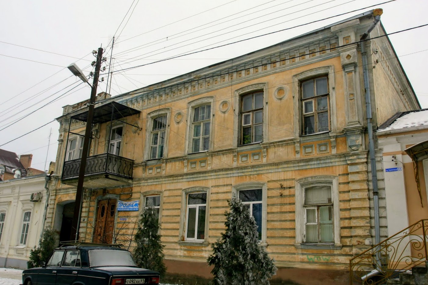 https://sites.google.com/site/istoriceskijtaganrog/lermontovskij-pereulok/dom-11