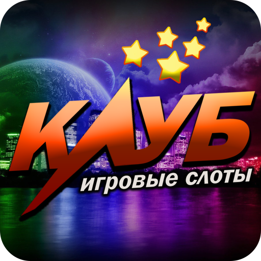 Клуб - игровые автоматы game (apk) free download for Android/PC/Windows