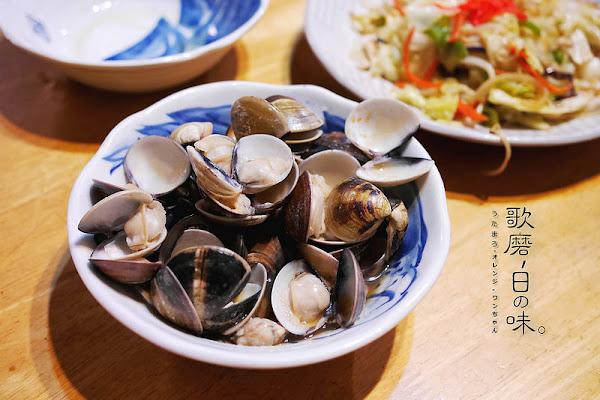 歌磨日本料理