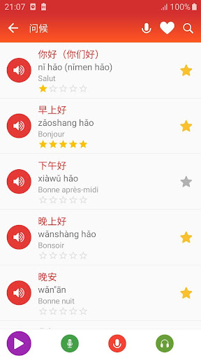 Learn Chinese daily - Awabe screenshots 2