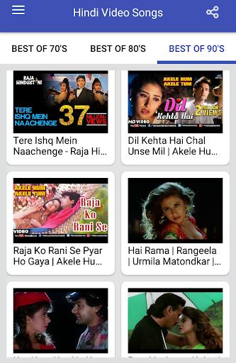 Hindi Video Songs : Best of 70s 80s 90s 1.0.5 screenshots 7