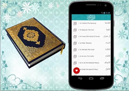 Download Quran Al Hosary Rewayat Warch - Offline For PC Windows and Mac apk screenshot 1