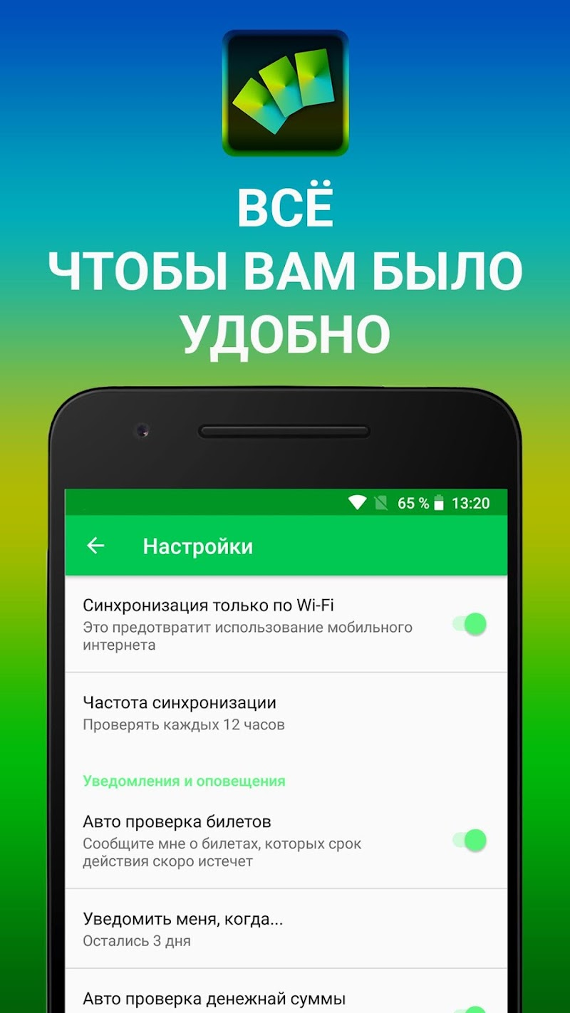 Скриншот ViCards Вильнюс