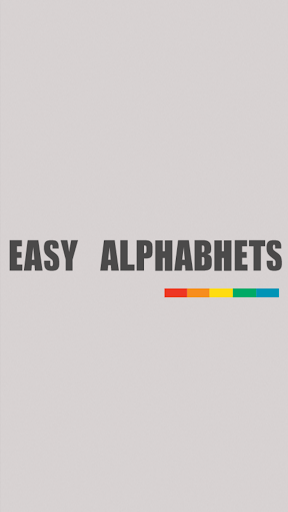 Easy Alphabets