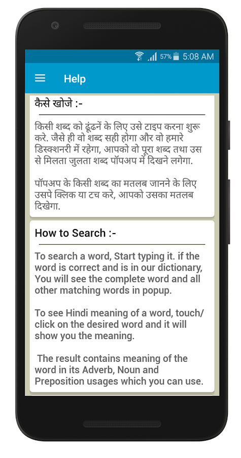Free Dictionary English-Hindi- screenshot