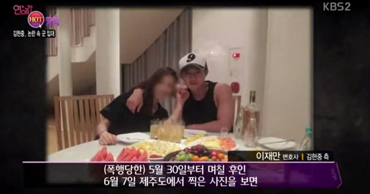 Kim Hyun Joong Gives His Opinion On Dating