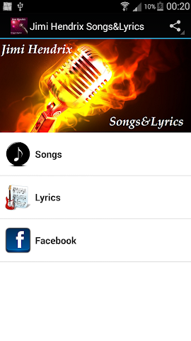 how to make song lyrics video in android
