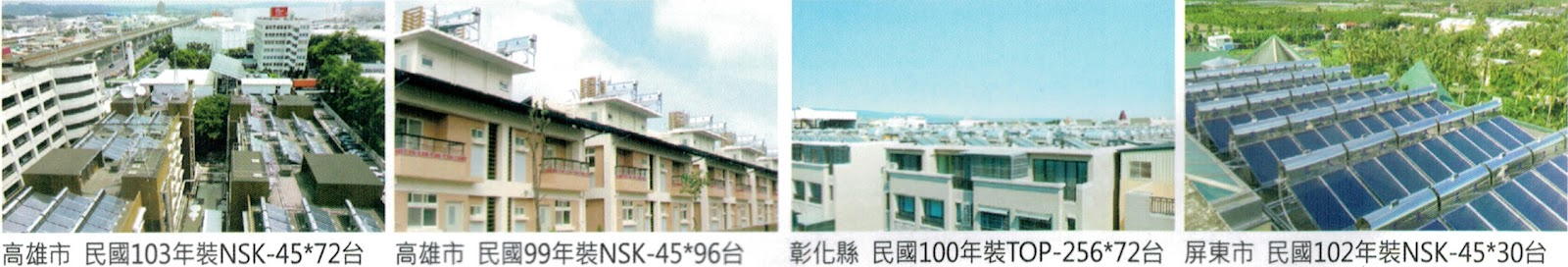 =39DM常態版60-04#正3-3(5).jpg