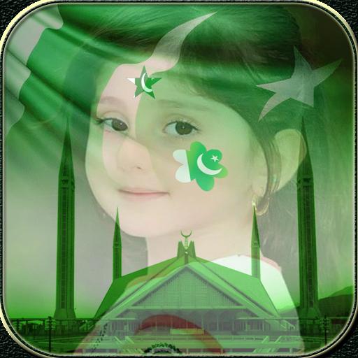 Pakistan Flag Face Picture Maker