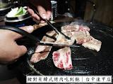 豬對有韓式烤肉吃到飽 (台中逢甲店)
