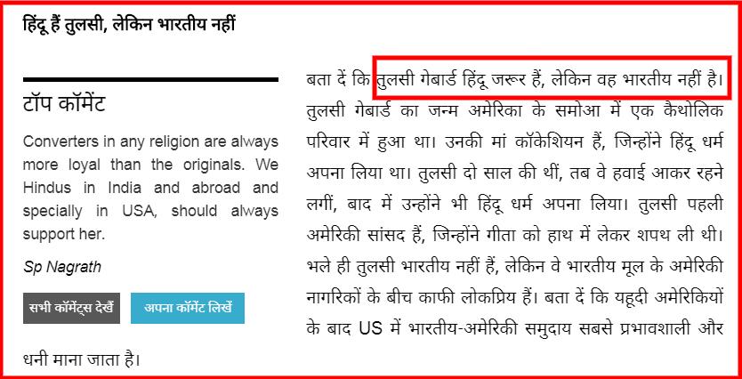 screenshot-navbharattimes.indiatimes.com-2019.10.10-20_41_19.png