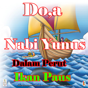 Doa Nabi Yunus Dalam Perut Ikan Paus - náhled