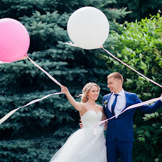 Wedding photographer Ekaterina Latysheva (solarsmile). Photo of 30.06.2015