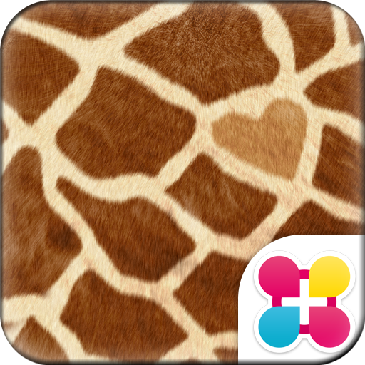 Mon Amour De Girafe Wallpaper Icon