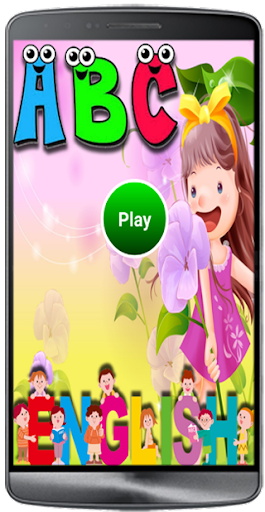 ABCの子供のゲーム