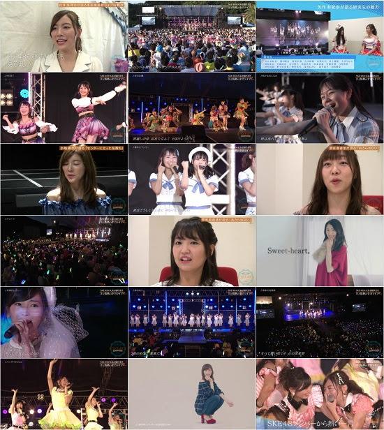 (LIVE)(720p) SKE48 – 美浜海遊祭2017 Special Live Show 160908