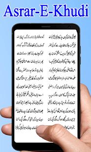 Asrar E Khudi URDU Book By Allama Muhammad Iqbal - náhled