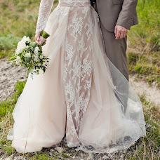 Wedding photographer Nadezhda Vnukova (Vnukova). Photo of 13.06.2017