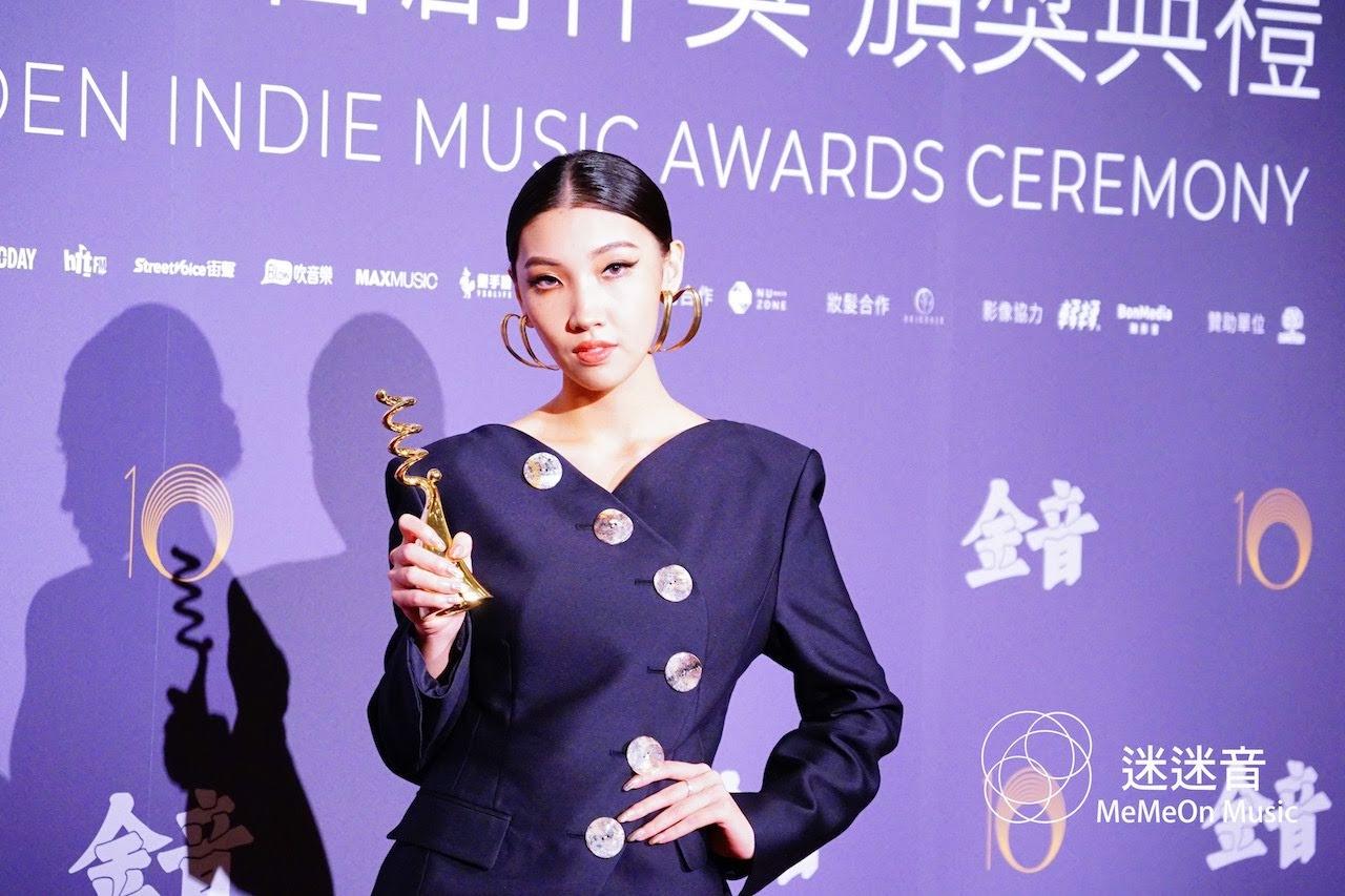 [迷迷音樂] 2019 金音獎 最佳節奏藍調單曲獎 Karencici
