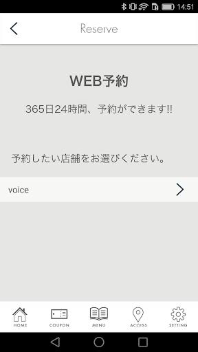 u7f8eu5bb9u5ba4 VOiCE Yu2019s BRANDuff08u30dcu30a4u30b9uff09u306eu516cu5f0fu30a2u30d7u30ea 1.8.0 Windows u7528 4