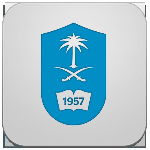 الدعم الفني جامعة الملك سعود