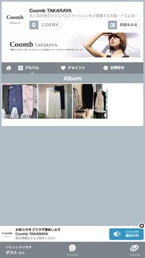 Coomb TAKARAYA 1.0 Windows u7528 2