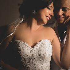 Wedding photographer Fábio Figueiredo (peffoto). Photo of 15.05.2018