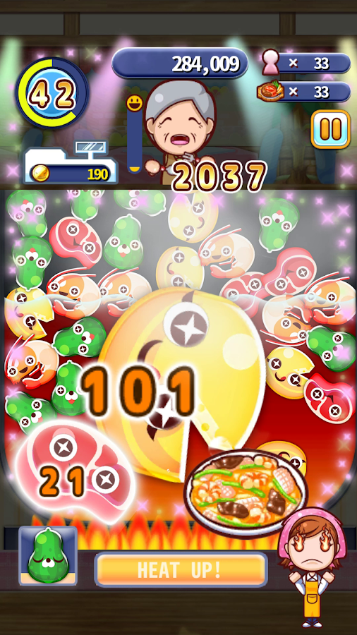 [Puzzle] Cooking Mama- screenshot