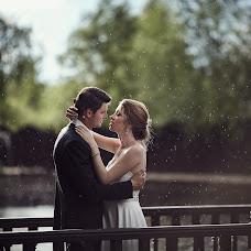 Wedding photographer Ilya Rusachkov (Rusachkov). Photo of 06.09.2018