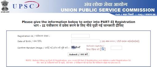 UPSC IAS Application Form