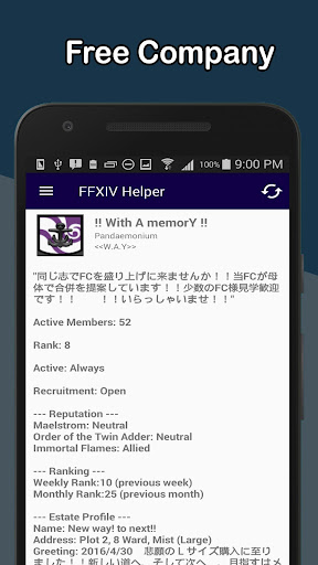Helper Tool for FFXIV - News, Character, Server App Report