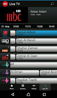 Screenshot of mView