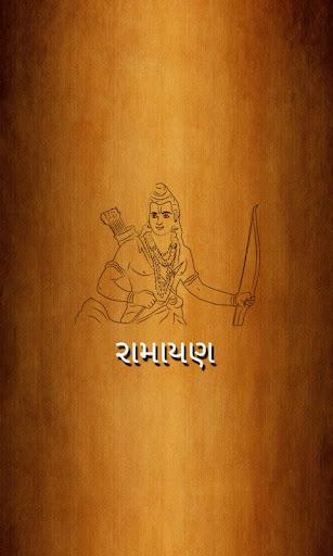 Ramayan Gujarati Book