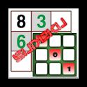 Sudoku - Puzzle Type icon