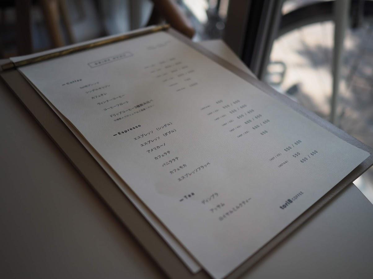 tori8COFFEEのメニュー表