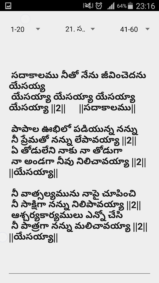 Jesus Christmas Telugu Mp3 Songs Free Download Sevenall