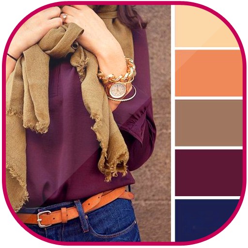 5aa9cc2d5 تنسيق الالوان فى الملابس - التطبيقات على Google Play