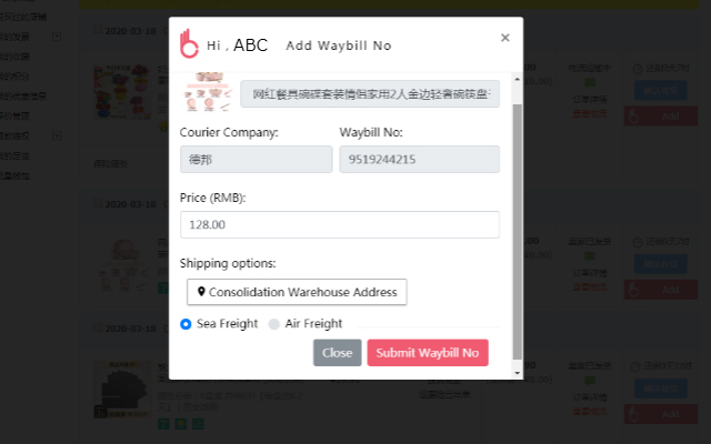 BuyMall Assistant Chrome Extension