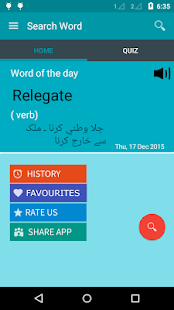 English to urdu dictionary apps on google play screenshot image solutioingenieria Images
