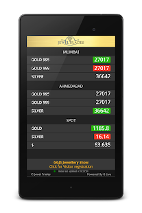 Jewel Trades : Gold Bullion- screenshot thumbnail