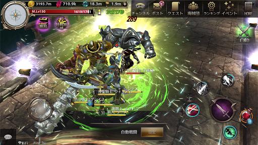 海賊仁義アルベルト - パイレーツ・アクションMMORPG - 1.01 screenshots 1