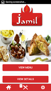 Jamil Indian Cuisine- screenshot thumbnail