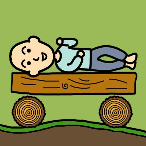 거지키우기 - 누워서달리기